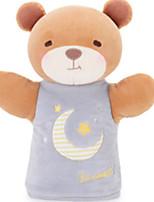Stuffed Toys Toys Lion Bear Animal Animal Animals Kids Pieces
