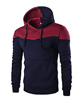 cheap -Men's Casual/Daily Hoodie Solid Polyester