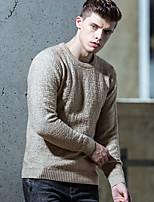 Men's Daily Regular Pullover