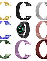abordables -Bracelet de Montre  pour Gear S2 Samsung Galaxy Sangle de Poignet Bracelet Milanais
