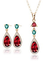 cheap -Women's Jewelry Set Bridal Jewelry Sets Lovely Fashion Wedding Party Gold Plated Alloy 1 Necklace Earrings