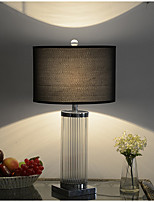 cheap -Ambient Light Simple Table Lamp Eye Protection On/Off Switch AC Powered 220V Black