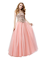 A-Line Jewel Neck Floor Length Tulle Prom Formal Evening Dress with Beading Appliques Bandage by Sarahbridal