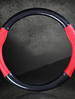 Automotive Steering Wheel Covers(Carbon Fiber)For Mazda All years Mazda3 Atenza Mazda6 Axela CX5