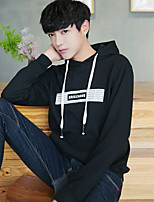 cheap -Men's Daily Going out Hoodie Solid Hooded Inelastic Polyester Long Sleeves Winter Fall
