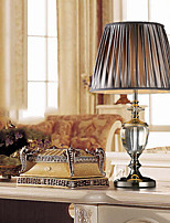 cheap -Ambient Light Artistic Table Lamp Eye Protection On/Off Switch AC Powered 220V Silvery