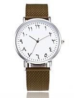 Жен. Повседневные часы Модные часы Наручные часы Китайский Кварцевый Крупный циферблат Силикагель Группа На каждый день Оранжевый