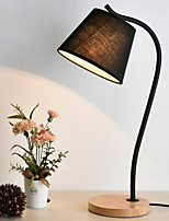 cheap -Ambient Light Table Lamp AC Powered Black White