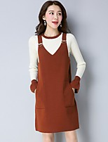 Women's Daily Casual Winter Sweater Dress Suits,Solid Round Neck Long Sleeves Cotton