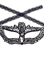 preiswerte -Halloween-Masken Spielzeuge Neuheit Geflochtener Stoff Garten Klassisch Urlaub Märchen Romantik Fantasie Mode Familie Künstlerisch/Retro