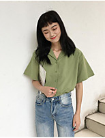 Women's Daily Going out Cute Active Shirt,Solid Shirt Collar ½ Length Sleeve Polyester