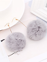 cheap -Women's Drop Earrings Dangle Earrings Cute Sweet Fur Ball Jewelry For Party Christmas