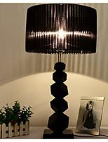 Недорогие -Рассеянное освещение Художественный Настольная лампа Защите для глаз Вкл./выкл. От электросети 220 Вольт Черный