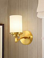 Ambient Light Wall Sconces 40W AC220V E27 Rustic/Lodge For