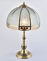 cheap -Uplight Traditional/Classic Table Lamp Mini Style On/Off Switch AC 220-240V 110-120V Golden