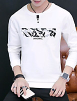 cheap -Men's Daily Sweatshirt Solid Camouflage Round Neck Micro-elastic Cotton Long Sleeves Fall