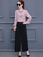 Women's Going out Casual Fall Shirt Pant Suits,Solid Stand Long Sleeves Polyester