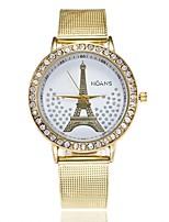 Women's Fashion Watch Dress Watch Wrist watch Chinese Quartz Imitation Diamond Alloy Metal Band Luxury Casual Gold