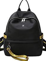 cheap -Women Bags Oxford Cloth Backpack Zipper for Outdoor All Season Yellow Gray Black