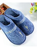 Men's Shoes Fleece Winter Fall Comfort Slippers & Flip-Flops for Casual Yellow Gray Dark Blue
