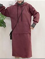 Set Jupe Costumes Femme,Couleur Pleine Décontracté / Quotidien simple Hiver Automne Manches longues V Profond Tricot Polyester