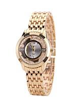 Women's Fashion Watch Dress Watch Wrist watch Chinese Quartz Imitation Diamond Alloy Band Luxury Casual Gold