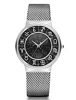 Недорогие -Муж. Наручные часы Модные часы Китайский Кварцевый Фаза луны Нержавеющая сталь Группа Cool Серебристый металл Золотистый Розовое золото