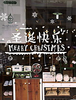Christmas Wall Stickers Plane Wall Stickers Decorative Wall Stickers,Vinyl Home Decoration Wall Decal Window