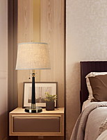 Ambient Light Artistic Table Lamp Eye Protection On/Off Switch AC Powered 220V Camel