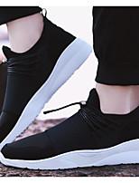 preiswerte -Herren Schuhe PU Frühling Herbst Komfort Sneakers für Normal Weiß Schwarz Grau
