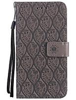 Недорогие -Кейс для Назначение SSamsung Galaxy S8 Plus S8 Кошелек Бумажник для карт со стендом Рельефный Чехол Сплошной цвет Цветы Твердый