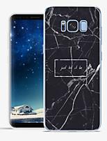 abordables -Coque Pour Apple S8 Plus S8 Motif Coque Arrière Mot / Phrase Marbre Flexible TPU pour S8 Plus S8 S7 edge S7 S6 edge plus S6 edge S6