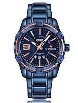 cheap -Men's Kid's Fashion Watch Dress Watch Wrist watch Swiss Quartz Calendar / date / day Chronograph Water Resistant / Water Proof