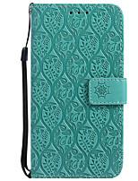 Недорогие -Кейс для Назначение SSamsung Galaxy J7 (2017) J5 (2017) Бумажник для карт Кошелек со стендом Флип С узором Чехол Сплошной цвет Кружева