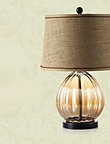 Недорогие -Художественный Защите для глаз Настольная лампа Назначение Стекло Коричневый