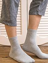 preiswerte -Herrn Socken Baumwolle Solide Ultra-Warm,2pcs Dunkelgray Grau