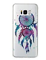 Недорогие -Кейс для Назначение SSamsung Galaxy S8 Plus S8 IMD С узором Задняя крышка Ловец снов Сияние и блеск Мягкий TPU для S8 Plus S8 S7 edge S7