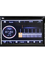 6,2-Zoll-Universal-High-Definition-Textur Auto-DVD-Navigation-Player Auto Audio-und Video-GPS-Navigation-Player