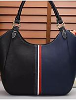 cheap -Women Bags PU Shoulder Bag Zipper for Casual All Season Red Black White Blue