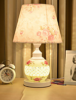 Downlight Retro/Vintage Table Lamp Eye Protection On/Off Switch AC Powered 220V Red/Orange Blue Light Purple Dark Yellow