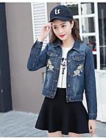 cheap -Women's Daily Casual Winter Fall Denim Jacket,Solid Shirt Collar Long Sleeve Short Cotton