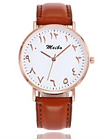cheap -Women's Fashion Watch Chinese Quartz Large Dial Leather Band Casual Minimalist Black White Brown Pink Beige