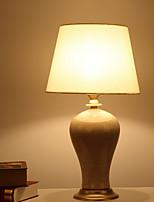 Недорогие -Простой Защите для глаз Настольная лампа Назначение Гостиная Фарфор 220 Вольт Белый