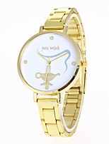 cheap -Women's Fashion Watch Dress Watch Wrist watch Chinese Quartz Casual Watch Alloy Band Casual Gold