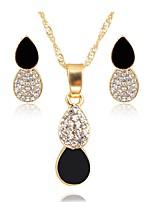 abordables -Mujer Juego de Joyas Los sistemas nupciales de la joyería Simple Moda Boda Diario Chapado en Oro 1 Collar Pendientes