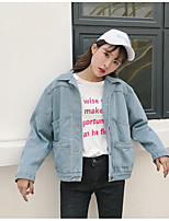 cheap -Women's Daily Casual Fall Denim Jacket,Solid Shirt Collar Long Sleeve Regular Cotton Oversized