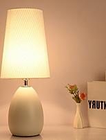economico -Artistico Pretezione per occhi Lampada da tavolo Per Tessuto 220V Bianco Nero