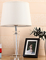 Ambient Light Artistic Table Lamp Eye Protection On/Off Switch AC Powered 220V Ivory