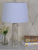 Lumière d'ambiance Artistique Lampe de Table Protection des Yeux Interrupteur ON/OFF Alimentation AC 220V Blanc