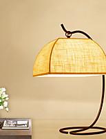 Lumière d'ambiance Artistique Lampe de Table Protection des Yeux Interrupteur ON/OFF Alimentation AC 220V Ivoire